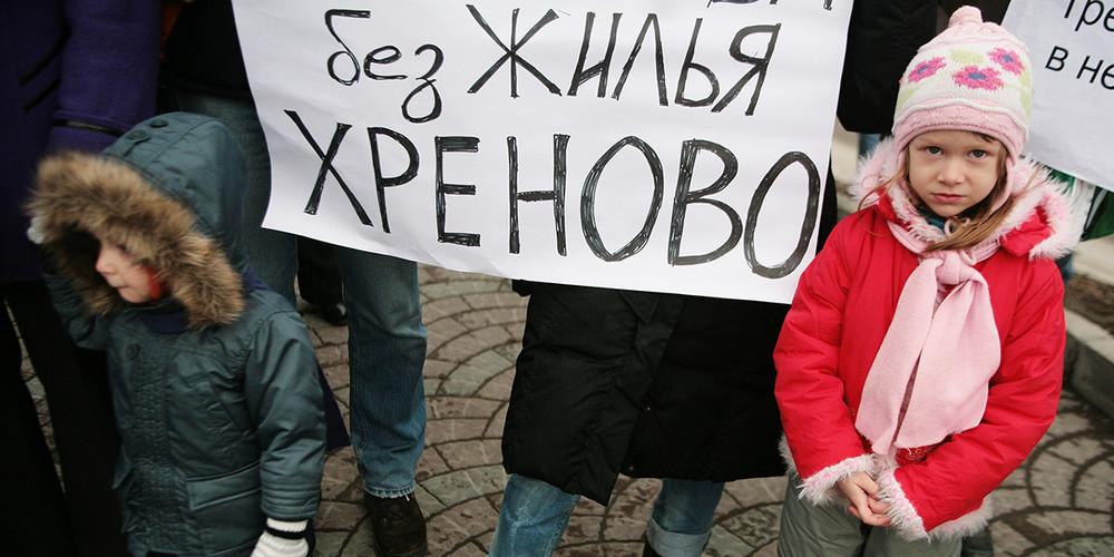 <p>6&nbsp;протестов выходных: обманутые дольщики и&nbsp;вкладчики рухнувших банков</p>