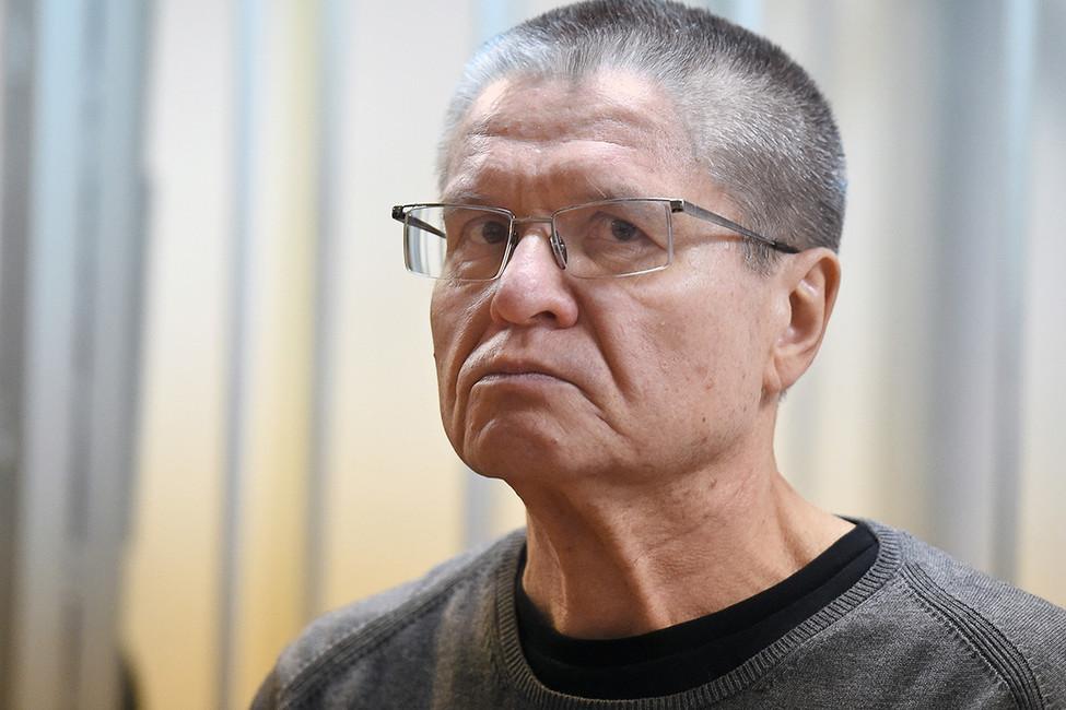 Улюкаев вСИЗО пожаловался наповышенное давление