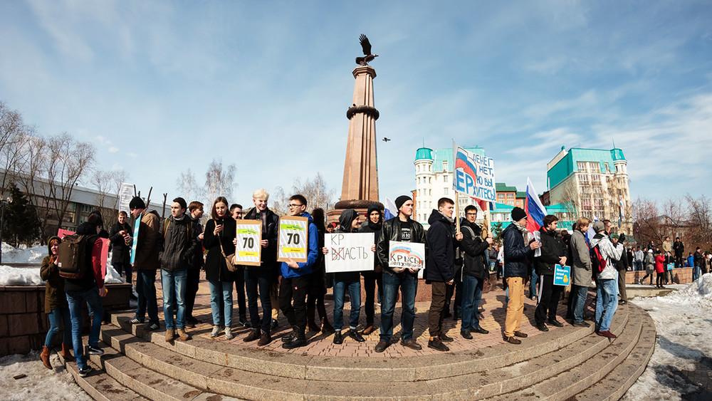Томские депутаты предложили запретить протестные акции вцентре города