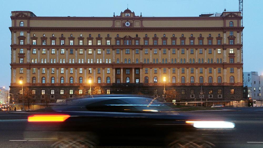 Возможноли реформирование ФСБ, или стране нужна новая спецслужба?