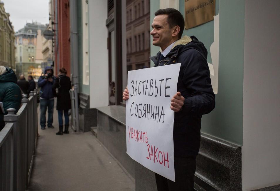 Мосгорсуд запретил проведение «Дня свободных выборов»