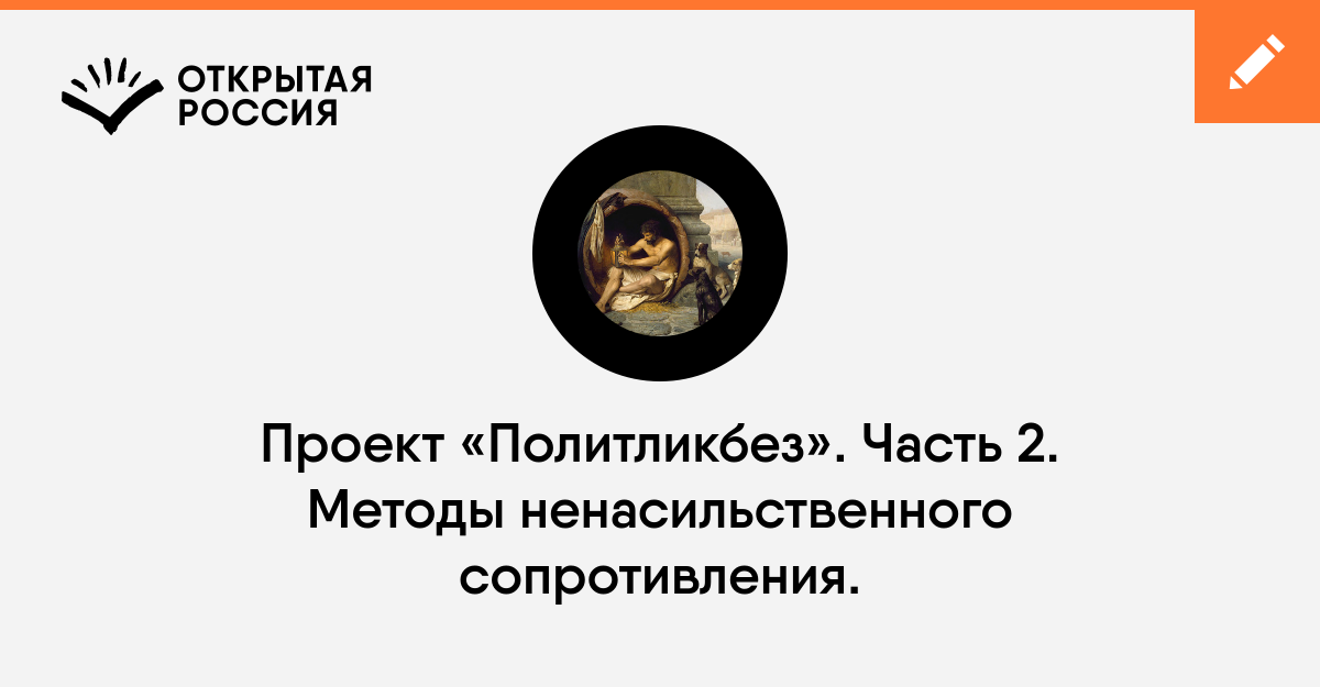 Andrey Timeskov
