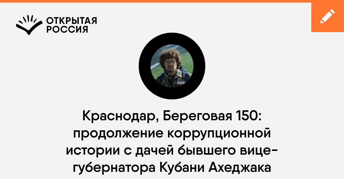 428eca538d1a Блог — Андрей Рудомаха