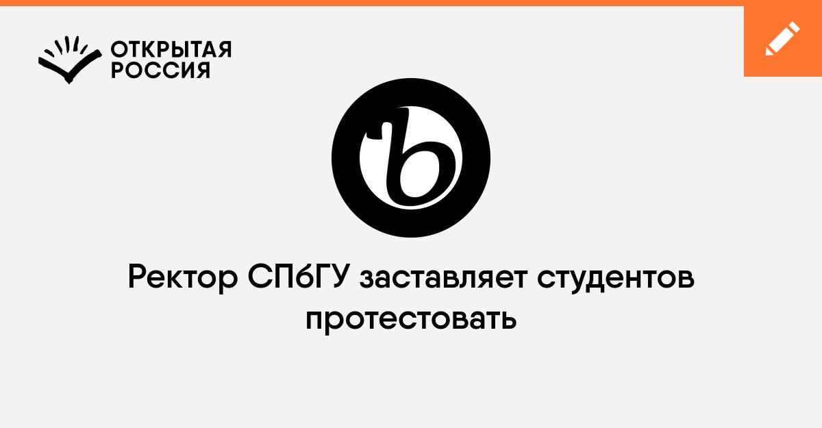 Российский университет кооперации Ижевский филиал