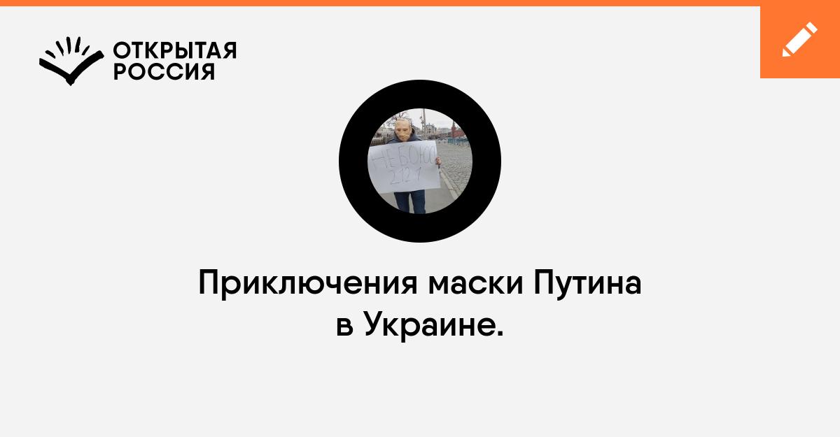 ожиганов николай владимирович судебные разбирательства видео смертельного