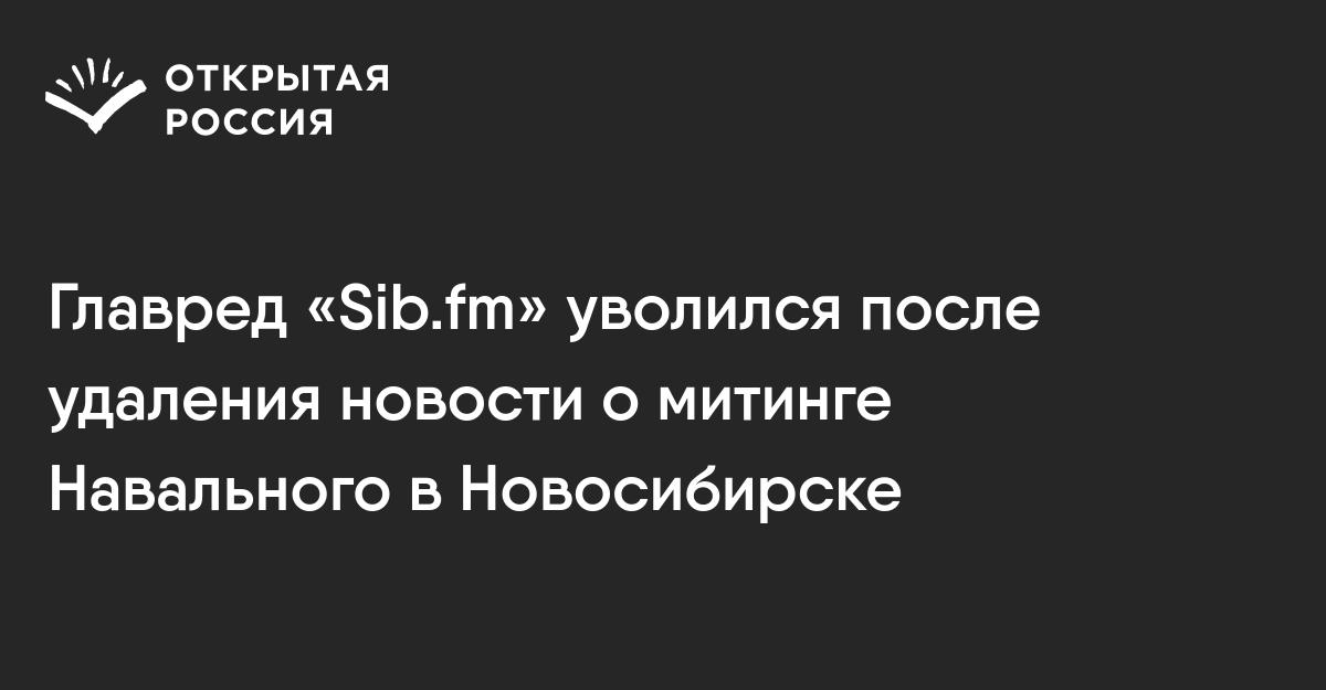 Канал губерния новости хабаровск
