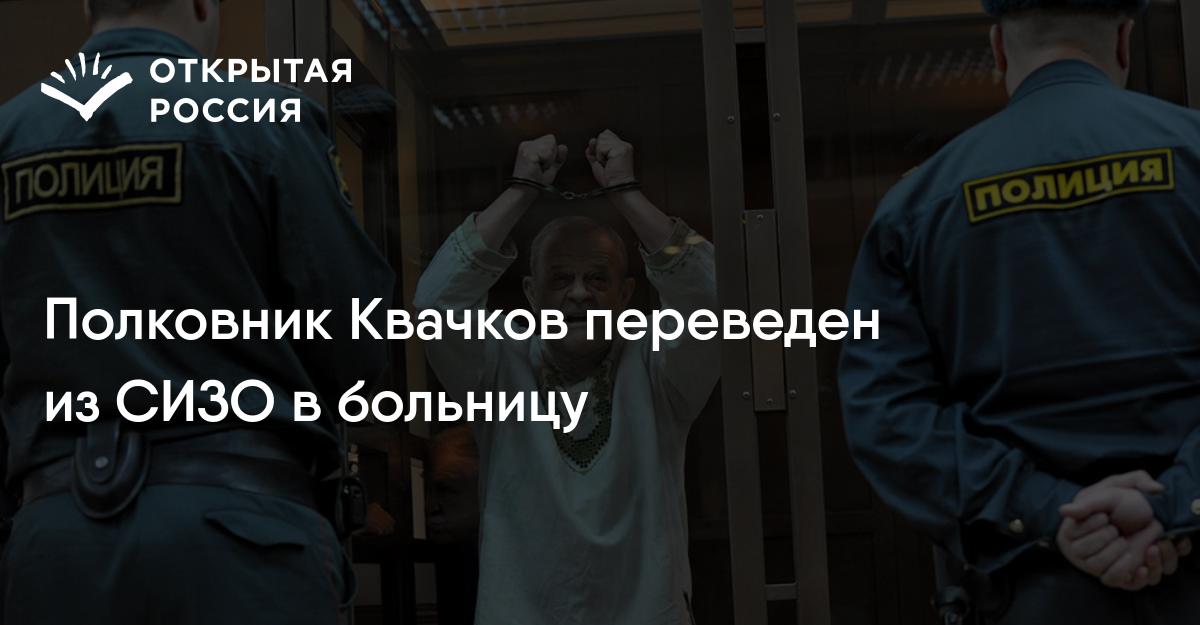 Электронная запись на прием к врачу в пермском крае